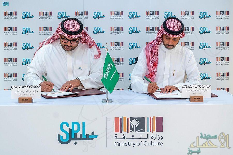 """وزارة الثقافة توقع مذكرة تعاون مع البريد السعودي """"سبل"""" لتطوير الخدمات اللوجستية المشتركة"""