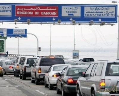 بعد السماح لمن هم أقل من 18 عاماً بالسفر إلى البحرين.. 230 ألف مسافر يعبرون جسر الملك فهد