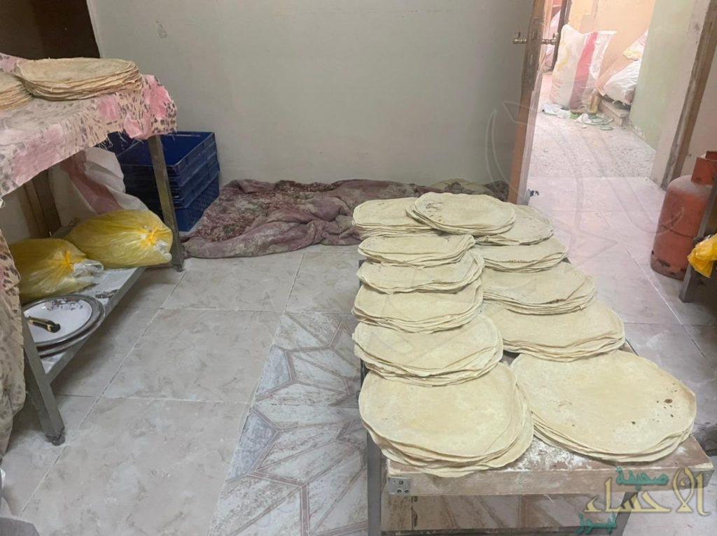 بالصور… أمانة الأحساء تضبط منزلًا مخالفًا تديره عماله لتصنيع الخبز في الهفوف