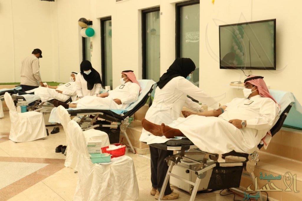 """""""ومن أحياها"""" حملة تبرع بالدم بمركز التأهيل الشامل بالأحساء """"صور"""""""
