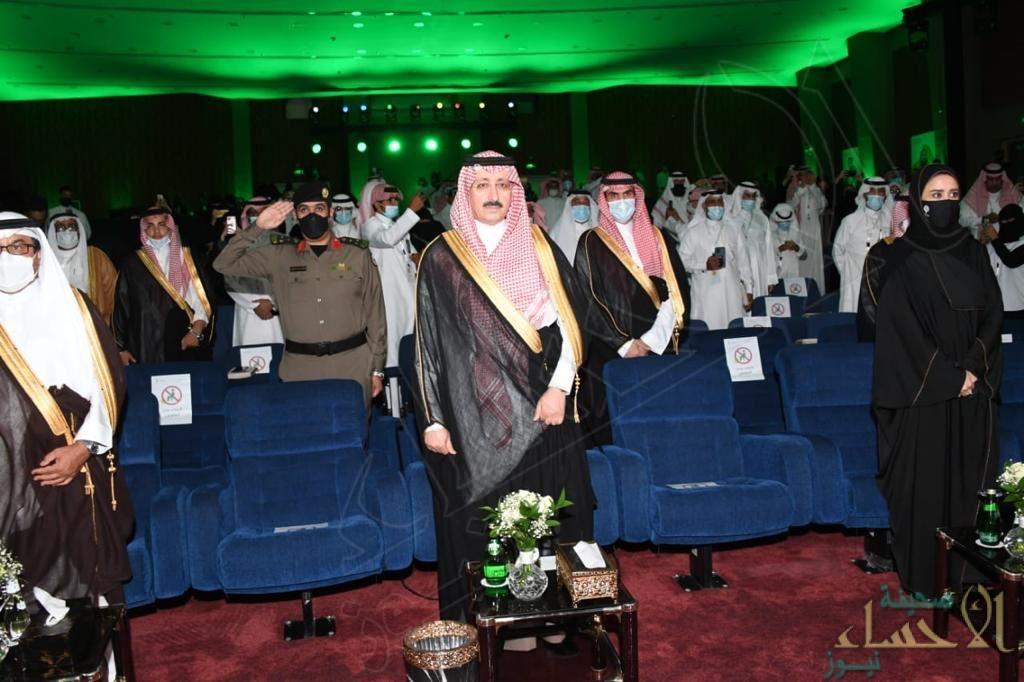 """بحضور """"الأمير بدر بن جلوي"""" … """"مسك الخيرية"""" تختار الأحساء لختام برنامج """"صوت الشباب"""" بمشاركة ١٧ ألف مستفيد (صور)"""