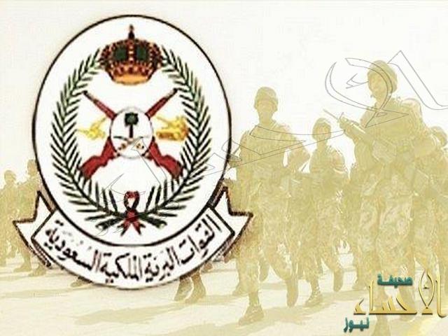 """""""القوات البرية"""" تعلن فتح باب القبول لوظائف بالقيادة والسيطرة"""