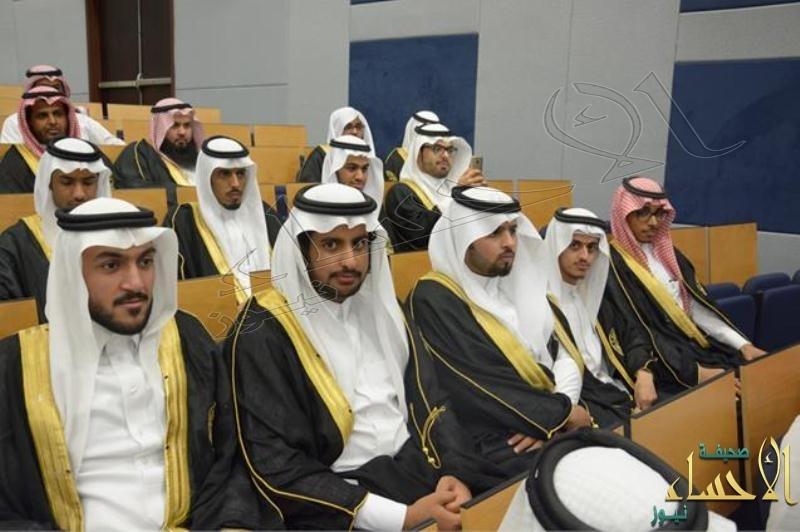 كلية الهندسة بجامعة الملك فيصل تحتفل بتخريج الدفعة الثانية للعام الجامعي 1434 1435 هـ صحيفة الأحساء نيوز