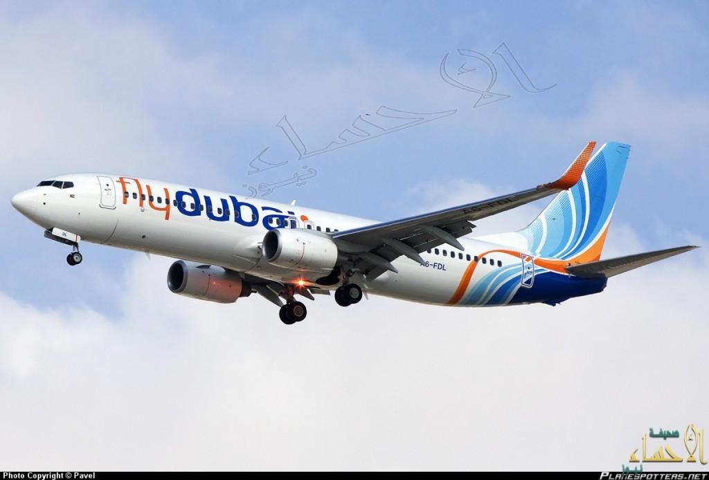 بالتفاصيل.. طائرة فلاي دبي تمتنع من الهبوط في مطار #الأحساء وتعيد أدراجها !