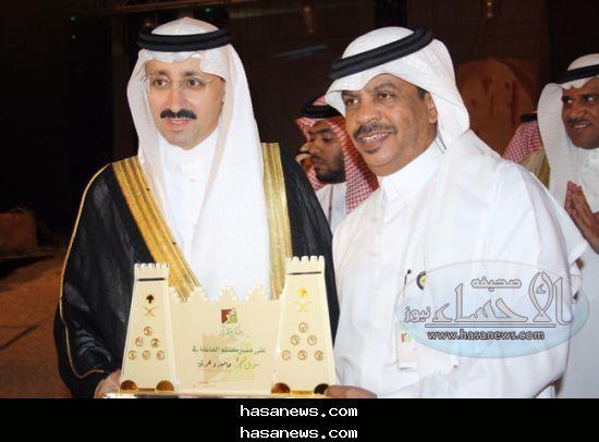 رئيس التحرير يتسلم جائزة تكريم الأحساء نيوز لرعايتها مهرجان سوق هجر2 – 2011  الإلكترونياً
