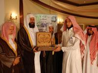 دورتان لـ«تحفيظ القرآن الكريم» بالهفوف والعيون