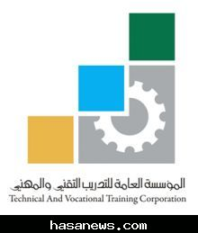 """""""التدريب التقني"""" تعلن استمرار القبول في الكليات التقنية وكليات التميز"""