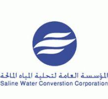 وظائف شاغرة بمؤسسة تحلية المياه