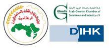 المنتدى العربي الألماني للتدريب المهني الثالث يعقد أكتوبر المقبل في برلين