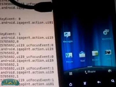 مطور برمجيات يكتشف خطورة برنامج Carrier IQ المثبت في هواتف نقالة