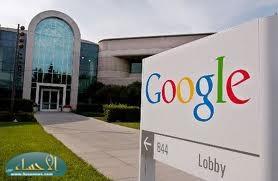 """""""جوجل"""" تعتزم إطلاق خدمة للتسوق وتسليم المشتريات في اليوم نفسه"""