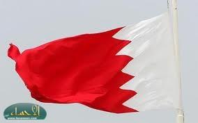 """البحرين تؤيد بيان السعودية بخصوص """"تقرير مقتل خاشقجي"""""""