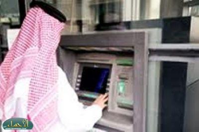 """البنوك تقدم خدمة """" السحب الطارئ """" بدون بطاقات الصراف"""