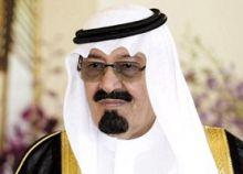 خادم الحرمين الشريفين يودي صلاة الميت على صاحبة السمو الملكي الأميرة هيا بنت عبدالعزيز بن عبدالرحمن آل سعود رحمها الله .