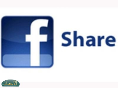 فيسبوك تفعّل ميزة المشاركة على الهواتف