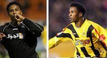 الأسيوي يعلن قائمة الـ 16 المرشحة لجائزة افضل لاعب في اسيا لعام 2009 م ومحمد نور المرشح الأقوى لنيل اللقب .