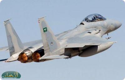 فتح باب القبول والتسجيل في قوات الدفاع الجوي