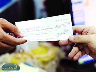 757 مليار ريال قيمة الشيكات المصدرة بالسعودية