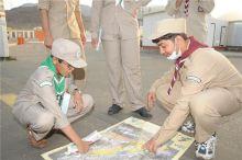 الكشافة تصدر 60 ألف خريطة إرشادية للمشاعر المقدسة .