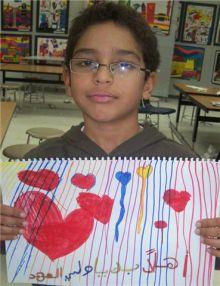 أطفال مدرسة عمار بن ياسر بالأحساء يرسمون فرحة قدوم ولي العهد .