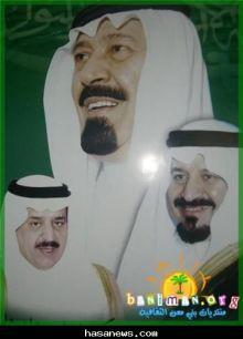 بني معن تحتفل بسلامة عودة سلطان الخير