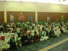 مدرسة ابن جبير الابتدائية بالخبر تقيم إحتفالاً بمناسبة عودة وشفاء الأمير سلطان .