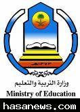 منسوبات من إدارة التربية والتعليم للبنات بالأحساء في لقاء الحوار الوطني .