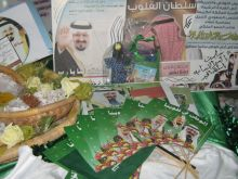 طالبات مدارس جواثا يحتفلن بعودة الأمير سلطان