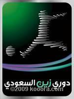 رسمياً : تأجيل مباريات الفتح بالإتفاق والأهلي مع الشباب إلى الجمعه..!