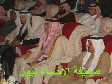 برعاية وكيل المحافظة : جمعية الثقافة والفنون بالإحساء تقيم إحتفالاً بمناسبة عودة الأمير سلطان الى أرض الوطن ( مرفق صور حصرية ) .