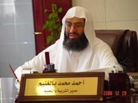 بالغنيم يفتتح برنامج استراتيجيات تدريس القرآن الكريم بالمرحلة الابتدائية .
