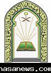 الكشف عن خطيب يُسكن عمّاله بمنزل الإمام ويوصل كهرباء الجامع بقرطاسيته .