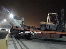 شاحنة تغلق الطريق الزراعي في مديتة العيون أكثر من 6 ساعات ( مرفق صور ) .