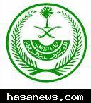 الإنتربول السعودي ينفي صدور أوامر لاعتقال المتهمين بكارثة جدة .