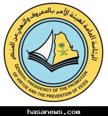 في جريمه هزت وزارة التعليم العالي … دكتور مصري يشترط على طالبة الإختلاء بها مقابل نجاحها