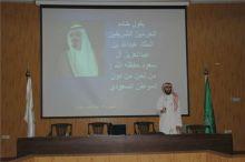 في دورة فن التعامل مع الجمهور ..المدرب الحسين: الجمهور تجارة رابحه لمن يحسن التعامل معهم