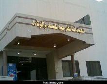 في سابقة خطيرة على مستوى محافظة الأحساء … سرقة أجهزة  من مسستشفى النساء والولادة