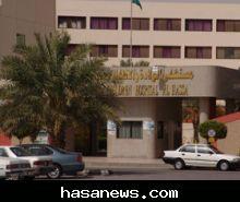 الدكتورة هدى العتيبي مديراً لمستشفي الولادة والأطفال بالأحساء