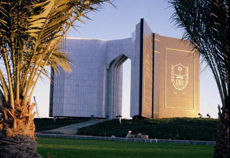 وظائف معيدين في قسم الإدارة العامة بجامعة الملك سعود