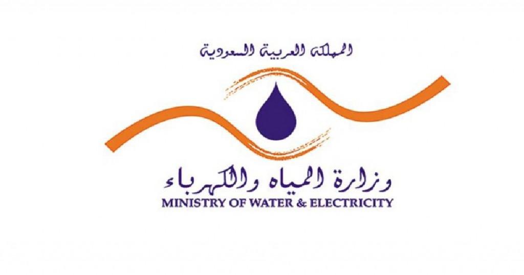 """اعتبارًا من فجر السبت.. إدارة المياه: خفض ضخ المياه على محافظة """"الأحساء"""" بالكامل"""